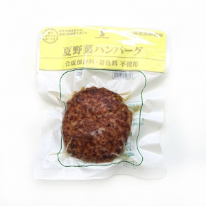 夏野菜ハンバーグ