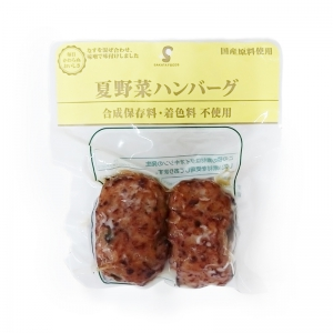 夏野菜ミニハンバーグ